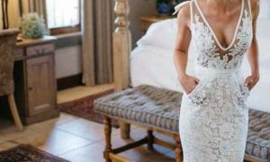 25 Inspirational 50 Wedding Dress