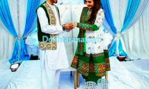 28 Inspirational Afghanistan Wedding Dresses