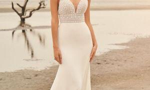 24 Fresh Beaded Bodice Wedding Dress