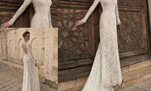 28 Best Of Bodycon Wedding Dress