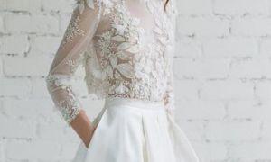 30 New Bridal Separates top