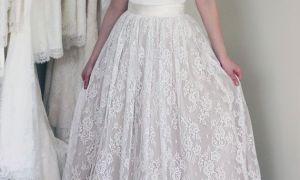 26 Lovely Bridal Skirt