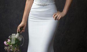 26 Lovely Build A Wedding Dress