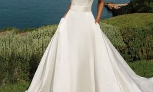 25 Luxury Design My Wedding Dress