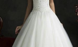22 Lovely Diamond Wedding Gown