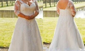 29 Inspirational Discount Plus Size Wedding Dresses