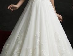 21 Luxury Dresses for Party Wedding