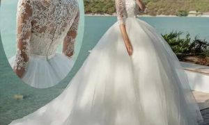 23 Luxury Elegant Long Sleeve Wedding Dresses
