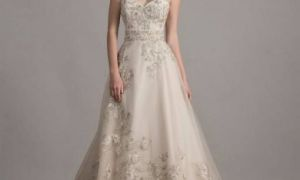 24 Fresh Halter Wedding Dresses