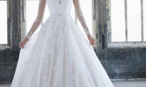 20 Beautiful How Much are Mori Lee Wedding Dresses