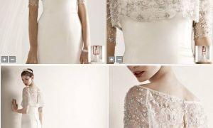 26 Elegant Jackets for Wedding Dresses