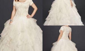 25 Fresh Macy's Petite Wedding Guest Dresses