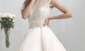 23 Beautiful Madison James Wedding Dresses