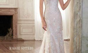 20 Unique Maggie Wedding Dresses