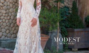 28 Fresh Modest Wedding Dresses with Long Sleeves
