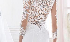 26 Best Of Nicole Wedding Dress