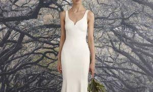 22 Unique No Lace Wedding Dress