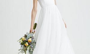 29 Elegant nordstrom Wedding Suite