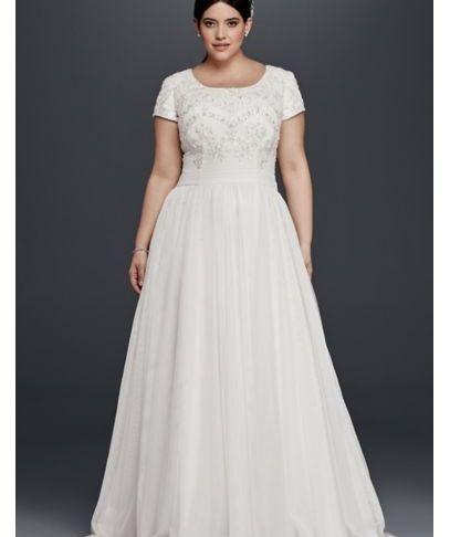Plus Size A Line Wedding Dresses Lovely Modest Short Sleeve Plus Size A Line Wedding Dress Style