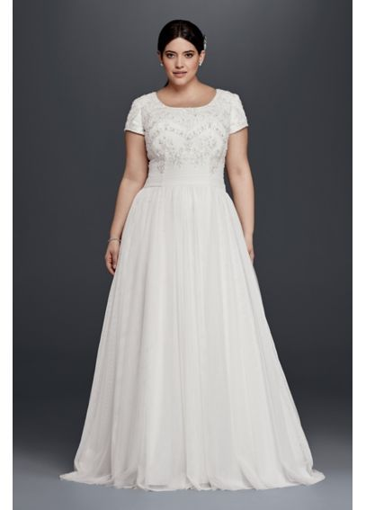 Plus Size A Line Wedding Dresses Lovely Modest Short Sleeve Plus Size A Line Wedding Dress Style