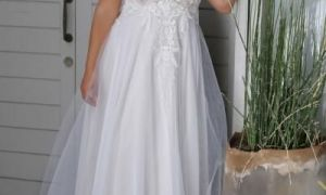 27 Elegant Second Time Wedding Dresses