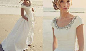 20 Lovely Short Beaded Wedding Dress