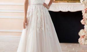 29 Inspirational Silver Wedding Dresses