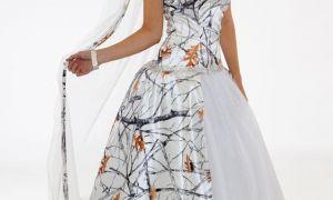 21 Luxury Snow Camo Wedding Dresses
