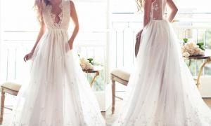 24 Elegant Summer Bride Dresses