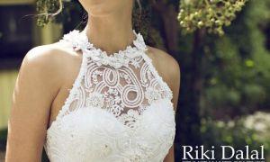 21 New top Bridal Magazine