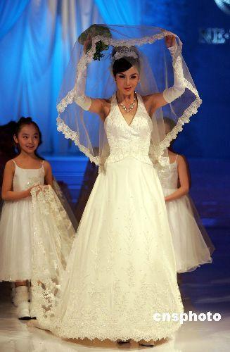 Traditional Wedding Gowns Fresh Wedding Dresses Albanian Traditional Wedding Dress