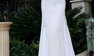 21 Unique V Neck Wedding Dresses