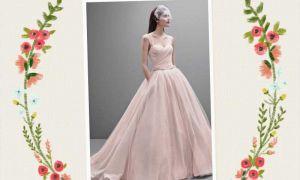 27 Fresh Vera's Bridal