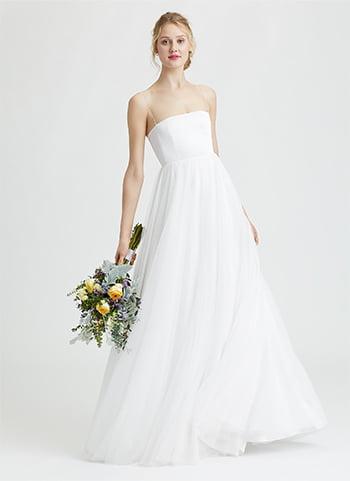 Wedding Dress for Petite Best Of the Wedding Suite Bridal Shop