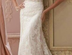 26 New Wedding Dress for Tall Brides