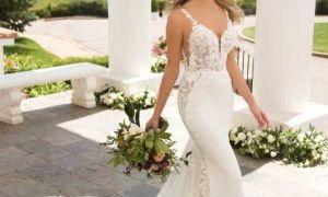25 Awesome Wedding Dresses Blog