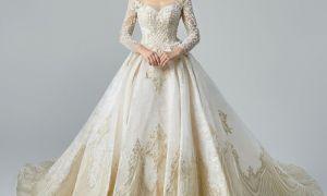 26 Elegant White and Champagne Wedding Dress