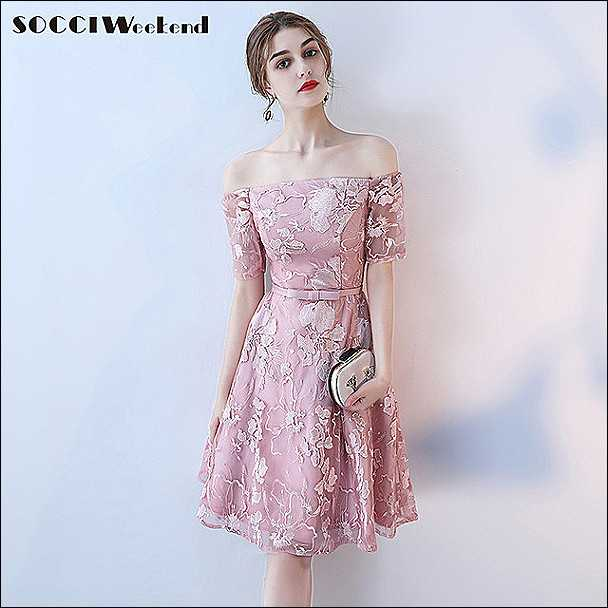 Winter Cocktail Dresses for Wedding Beautiful 20 Lovely Pink Cocktail Dress for Wedding Inspiration